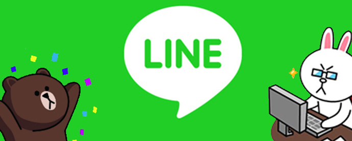 El Chat Secreto de Line