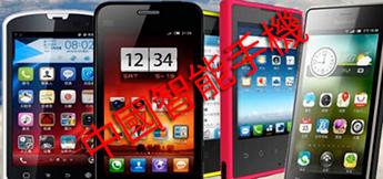 Los smartphones chinos conquistan a los españoles