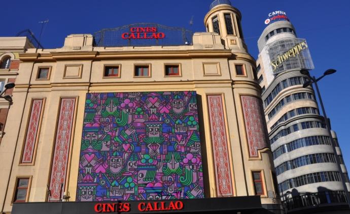 Cines Callao Callo City Lights