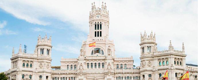 Ayuntamiento-de-Madrid-concurso-de-agencias-de-medios