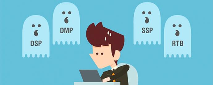 marketing-digital-programática-perfiles-profesionales