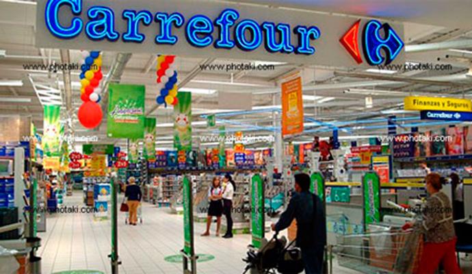 Clear Channel moderniza los soportes publicitarios de Grupo Carrefour
