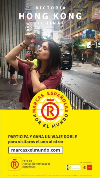 Marcas españolas por el mundo
