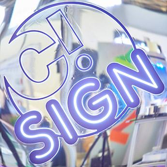 C!Sign es un nuevo espacio dedicado a la comunicación luminosa que inaugurará el salón C!Print en su edición 2018.