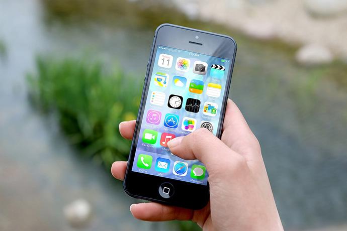 Las apps de App Store podrán mostrar anuncios vía notificaciones push