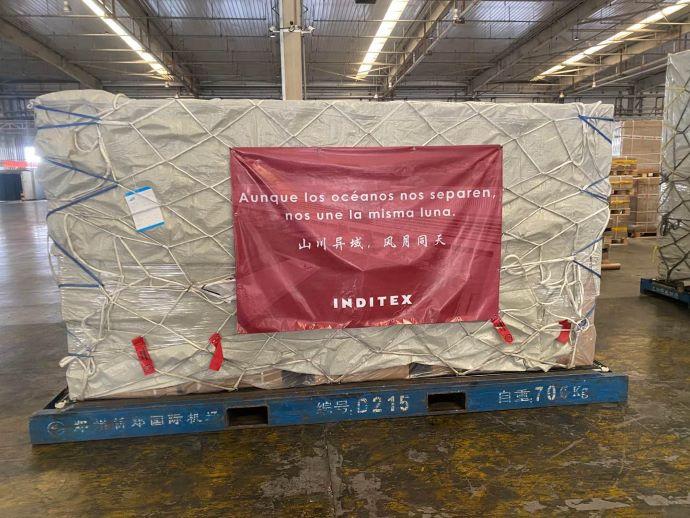 Marcas con valores. Inditex inicia el envío de material sanitario desde China