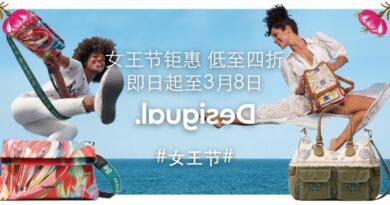 Desigual se apoya en Havas Spain para lanzarse al mercado chino