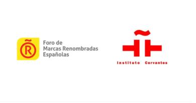 El Cervantes y el Foro de Marcas Renombradas se unen por la imagen de España