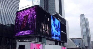 Samsung se asocia con D'strict para llevar arte a Exterior